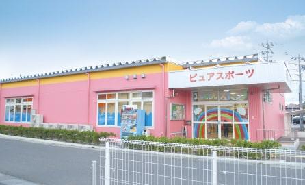 ピュアスポーツ福島南スイミング