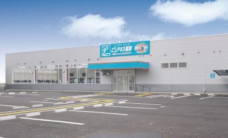 ピュアフィットネス福島(ピュアネス)